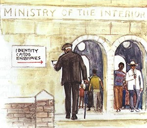 short story in english -  the Ministry of the Interior